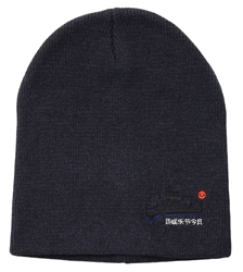 Superdry Eclipse Navy / Black Twist Windhiker Beanie