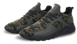 Certified Khaki CT 1000 Mesh Panel Runner