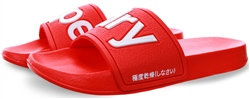 Superdry True Red Eva Pool Sliders
