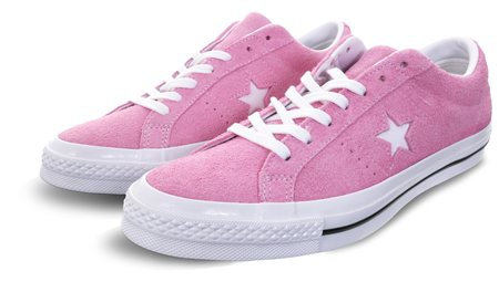 e139f22748b Converse Orchid One Star Cotton Candy - Click to view a larger image